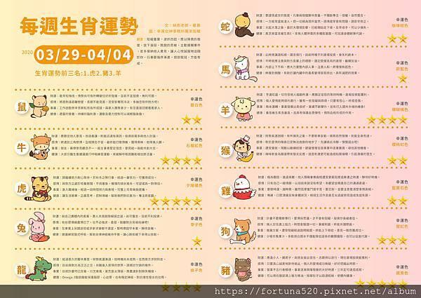 WeChat 圖片_20200326150654
