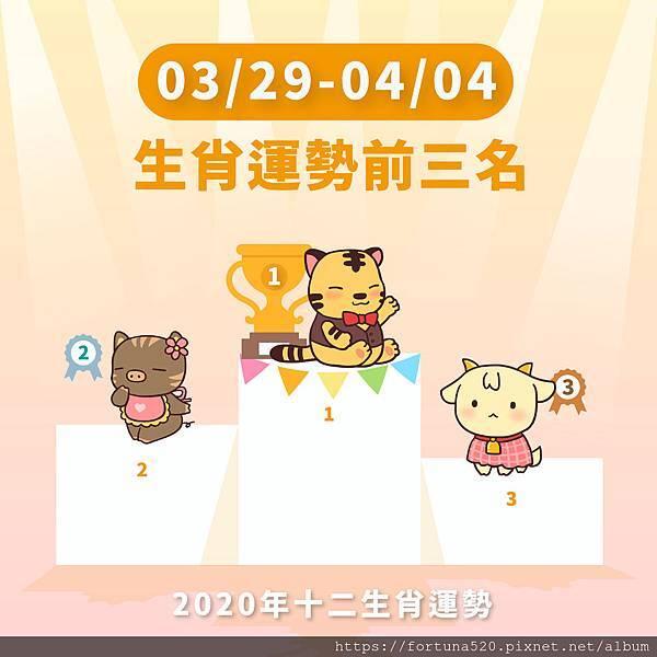 WeChat 圖片_20200326150708