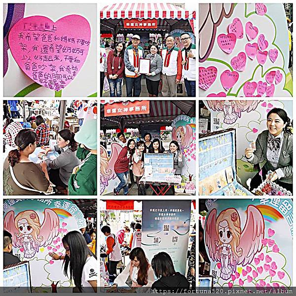 WeChat 圖片_20200511175551