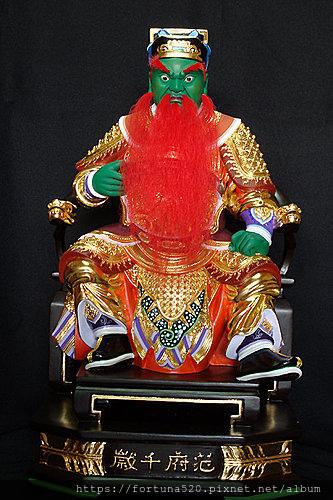 元辰宮守護神-范府王爺