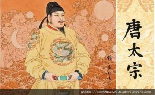 元辰宮守護神-唐太宗