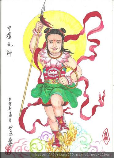 元辰宮守護神-三太子