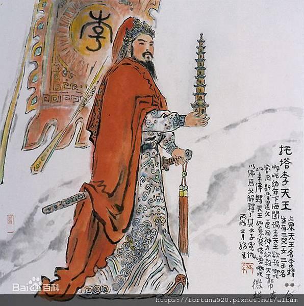 元辰宮守護神-李靖