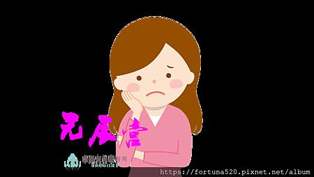 元辰宮是什麼推薦.png