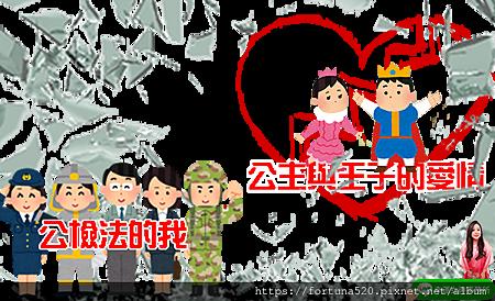 元辰宮_臥房_幸運女神事務所.png