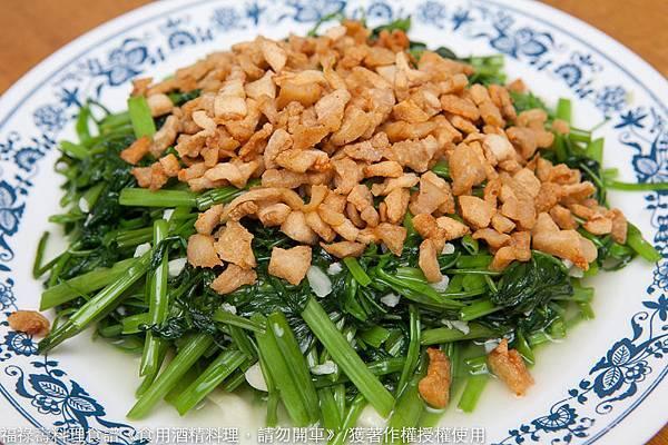 豬油炒空心菜-縮小-9481