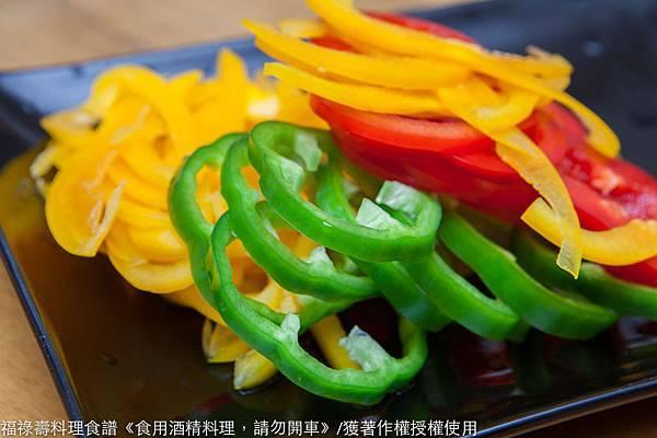 薑黃五色菜飯-縮小-9514