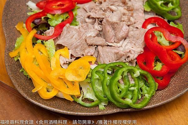 薑黃五色菜飯-縮小-9518
