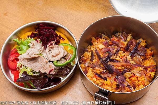 薑黃五色菜飯-縮小-9525