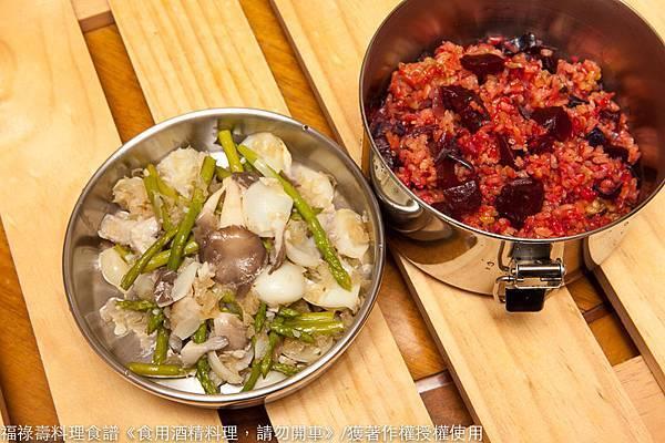 鮮菇百合蘆筍-縮小-9601