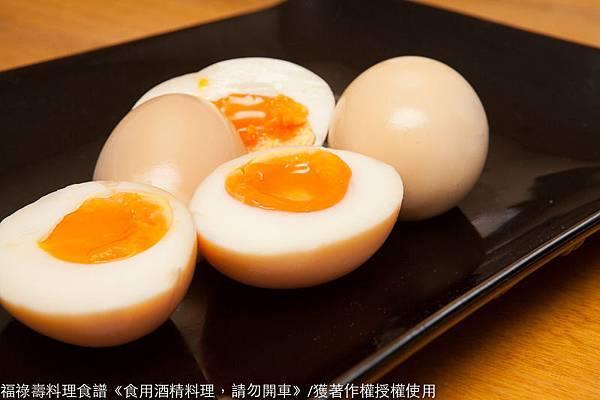 溏心米酒蛋-縮小-9702