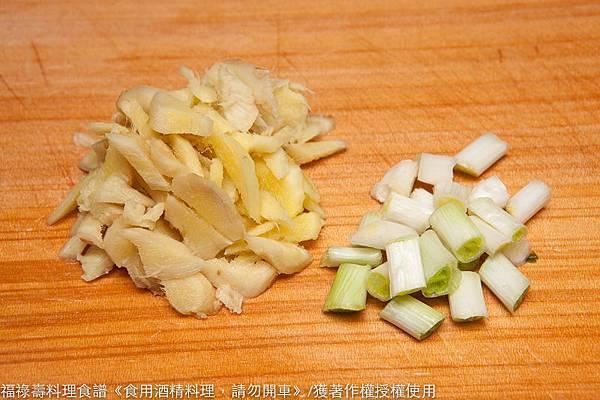 溏心米酒蛋-縮小-9674