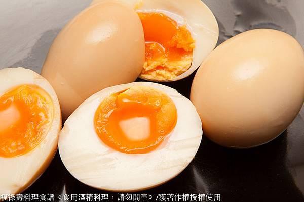 溏心米酒蛋-縮小-9701