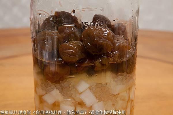 紫蘇梅醃大根苦瓜S-0141