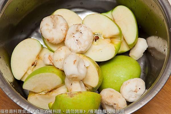 馬蹄青蘋果泥S-0421