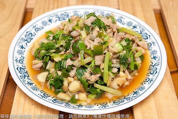 蔥薑蒜炒松板肉絲S-0445