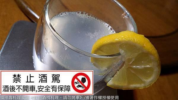 調酒-014710拷貝