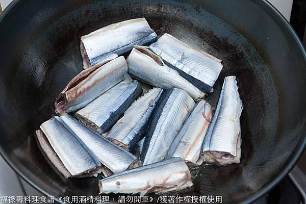 秋刀魚-0959