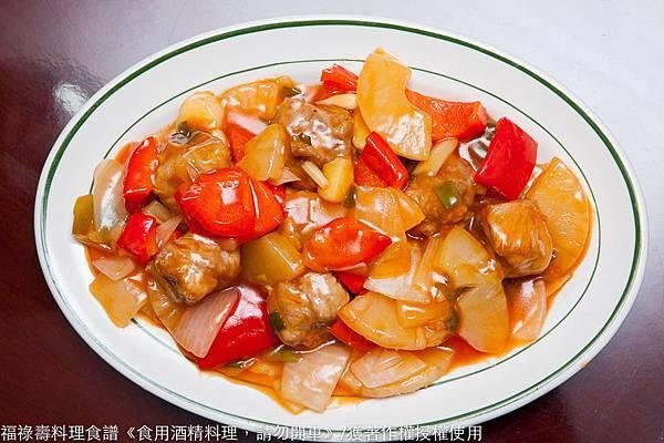 糖醋豬排-0990