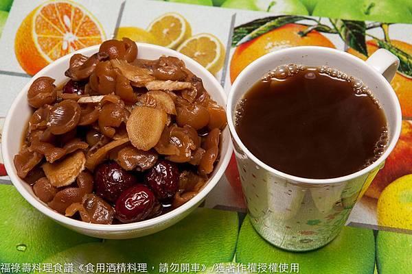 紅棗桂圓黑糖薑茶-1051