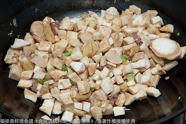 麻油蔥薑蒜熱炒杏鮑菇-1108