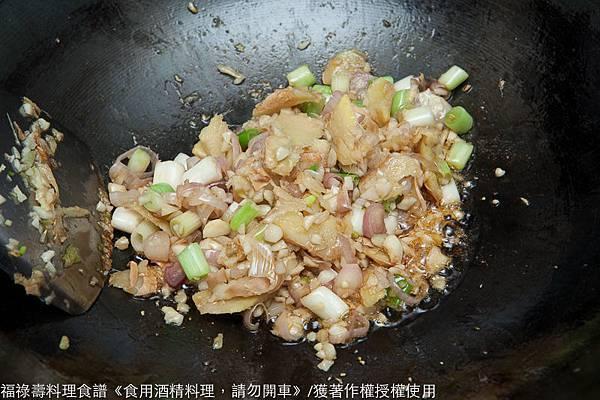 麻油蔥薑蒜熱炒杏鮑菇-1107