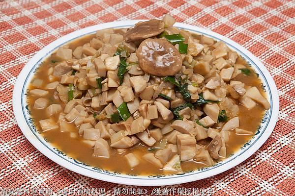 麻油蔥薑蒜熱炒杏鮑菇-1114
