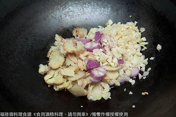 麻油蔥薑蒜熱炒杏鮑菇-1103