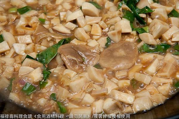 麻油蔥薑蒜熱炒杏鮑菇-1111