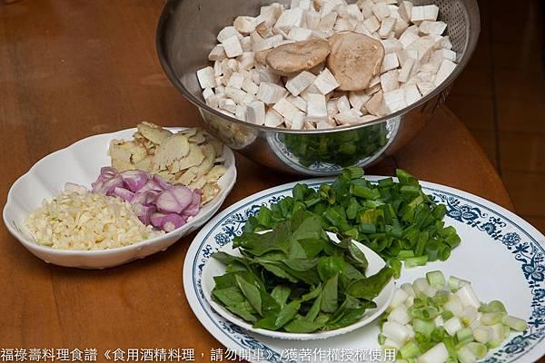 麻油蔥薑蒜熱炒杏鮑菇-1102