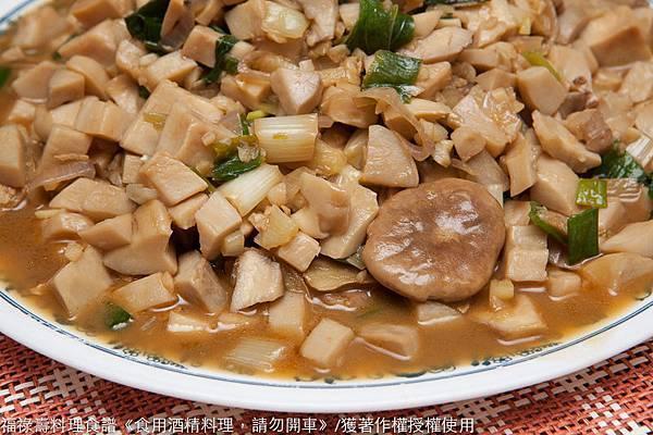 麻油蔥薑蒜熱炒杏鮑菇-1117