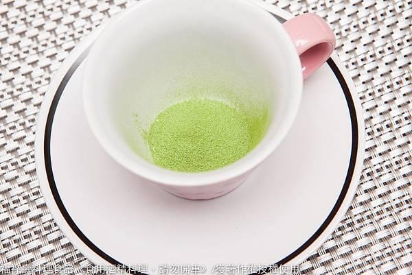 熱牛奶泡金箔抹茶s-2180
