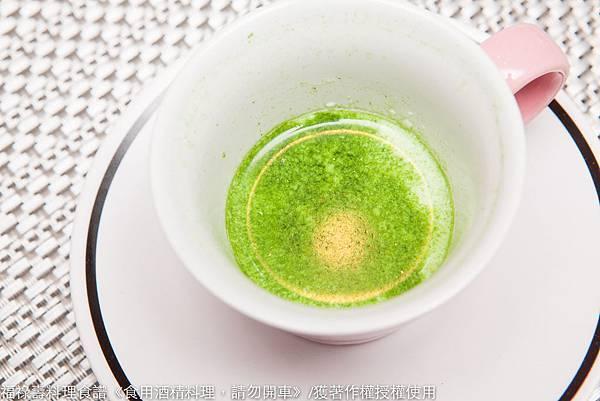 熱牛奶泡金箔抹茶s-2185