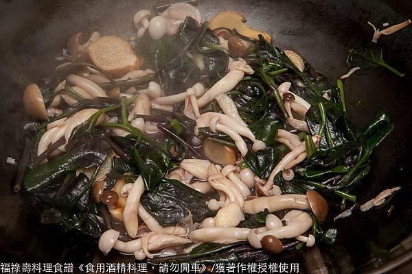 菇鳳菜-1032