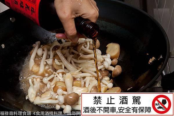 菇鳳菜-1028拷貝