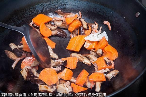 魚唇白菜滷-1009