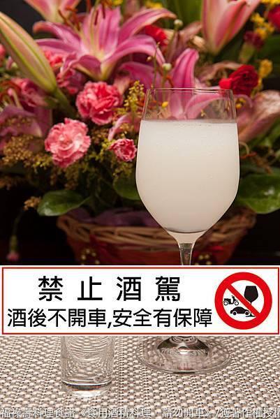 可爾必思高粱調酒-2206 copy2