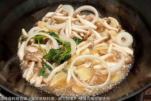 麻油薑蒜洋蔥菇-2217