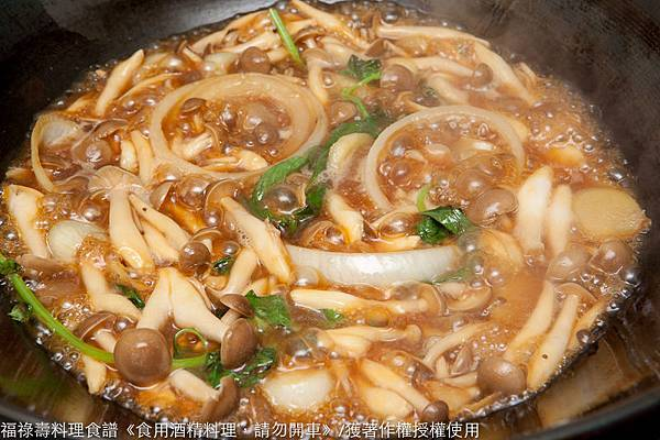 麻油薑蒜洋蔥菇-2219