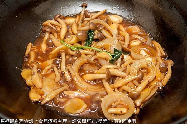 麻油薑蒜洋蔥菇-2226