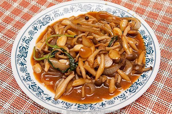 麻油薑蒜洋蔥菇-2228