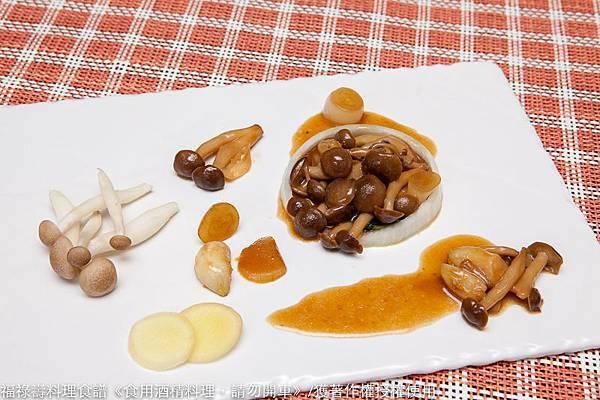 麻油薑蒜洋蔥菇-2230