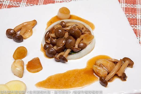 麻油薑蒜洋蔥菇-2231