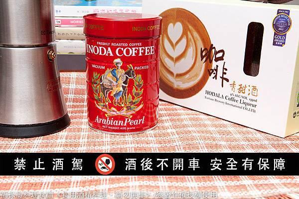 咖啡與咖啡香甜酒0150527-2280