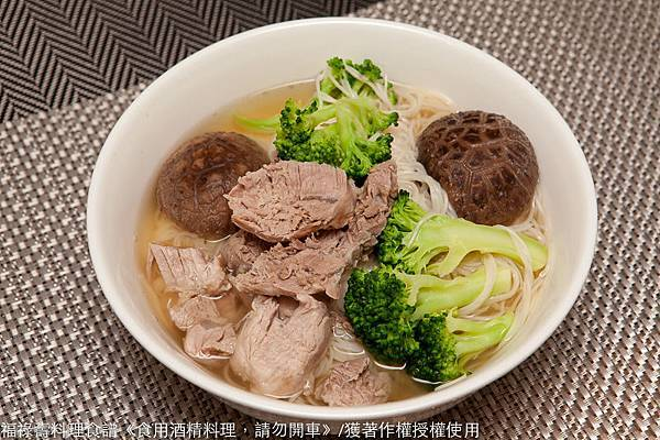 香菇燉腱子肉麵線-2195