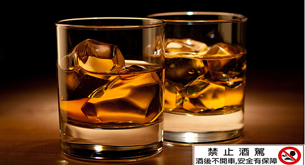 威士忌酒杯.png