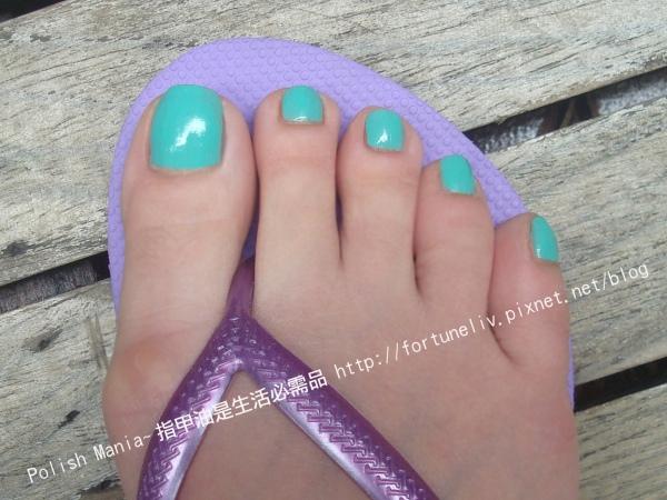essie #720 -Turquoise & Caicos