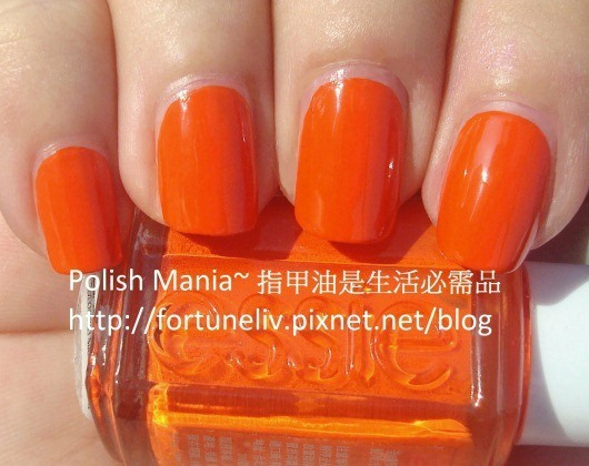 essie #786-Orange  It