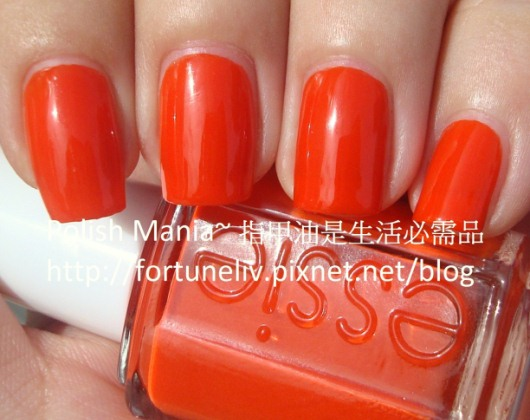 essie #755-Meet me at sunset