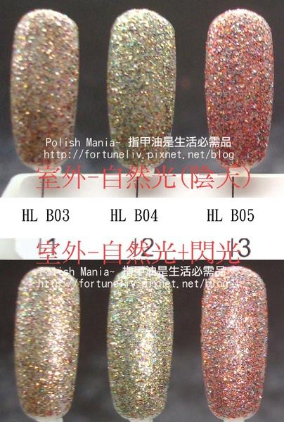 HLB03-05-S.jpg